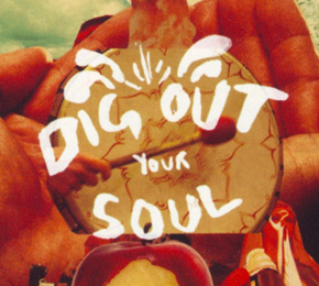 "Oasis- ""Dig Out Your Soul""  (Foto: Indigo)"