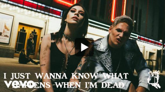 Hot Milk - I JUST WANNA KNOW WHAT HAPPENS WHEN I′M DEAD